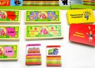 Игра Корпорация набор карточек