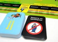 Игра Корпорация карточки